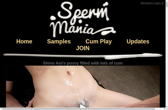 Sperm Mania